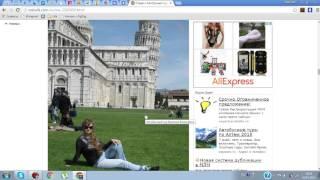 Italy - Италия отзыв Туриста, Автобусный тур в Италию, дешево)(, 2015-11-03T16:57:14.000Z)