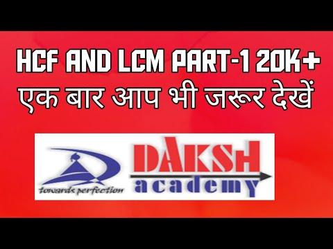 D.r R.S AGGARWAL MATH BOOK HCF AND LCM