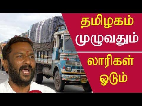 karunanidhi health now : karunanidhi is not serious - mk