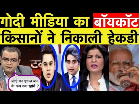 Prime Time | PM Modi | Amit Shah | BJP | Kisan Protest | Boycott Godi Media | Exposed | Ravish Kumar
