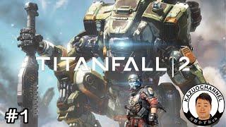 #1『タイタンフォール2 Titanfall2』XboxGamePass EAPlay