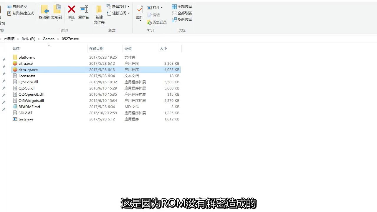 【Citra】Decrypt 3ds roms( 3ds/ cci) on PC!在电脑上解密3ds或cci格式的3ds游戏![CHS  sub/720P]