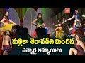 America Girls Crazy Dance Performnace Mayya Mayya Song From Gurukanth Movie @NATA 2018   YOYO TV