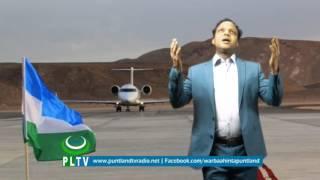 Heesta PUNTLAND Nuur Axmed 2016