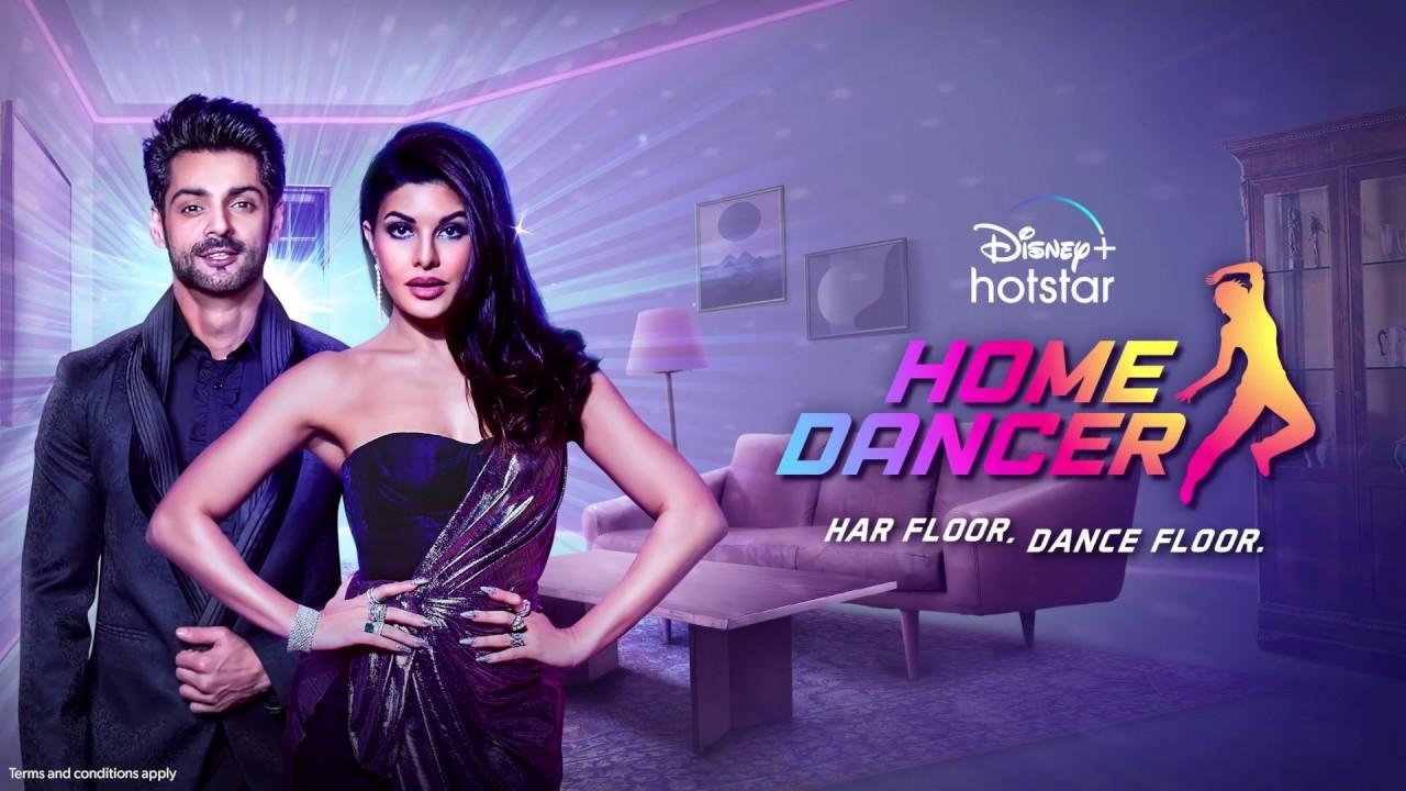#HomeDancer. Har floor, dance floor!