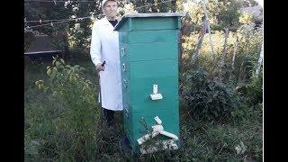 видео Крыша 10 рамочного улья - Магазин - Пчеловодство. Купить ульи. Продажа ульев. Цена на ульи