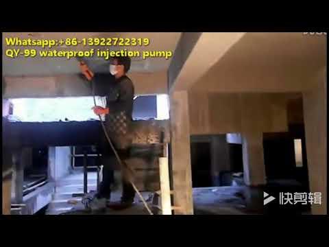 QY-99 PU foam epoxy resin Waterproof injection pump working video