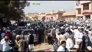 1st Julus-e-Gousiya Basni Nagour