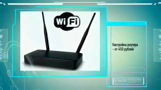 ARTEL-PC  Компьютерный сервис(Наш сайт - http://artel-pc.ru/ Мы ВКонтакте - http://vk.com/artelpc Телефон: 8(495)410-64-76., 2014-04-05T20:20:08.000Z)