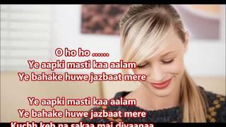 Aankho me kayamat ke kaajal - Kismat 1969 - Full karaoke scrolling lyrics