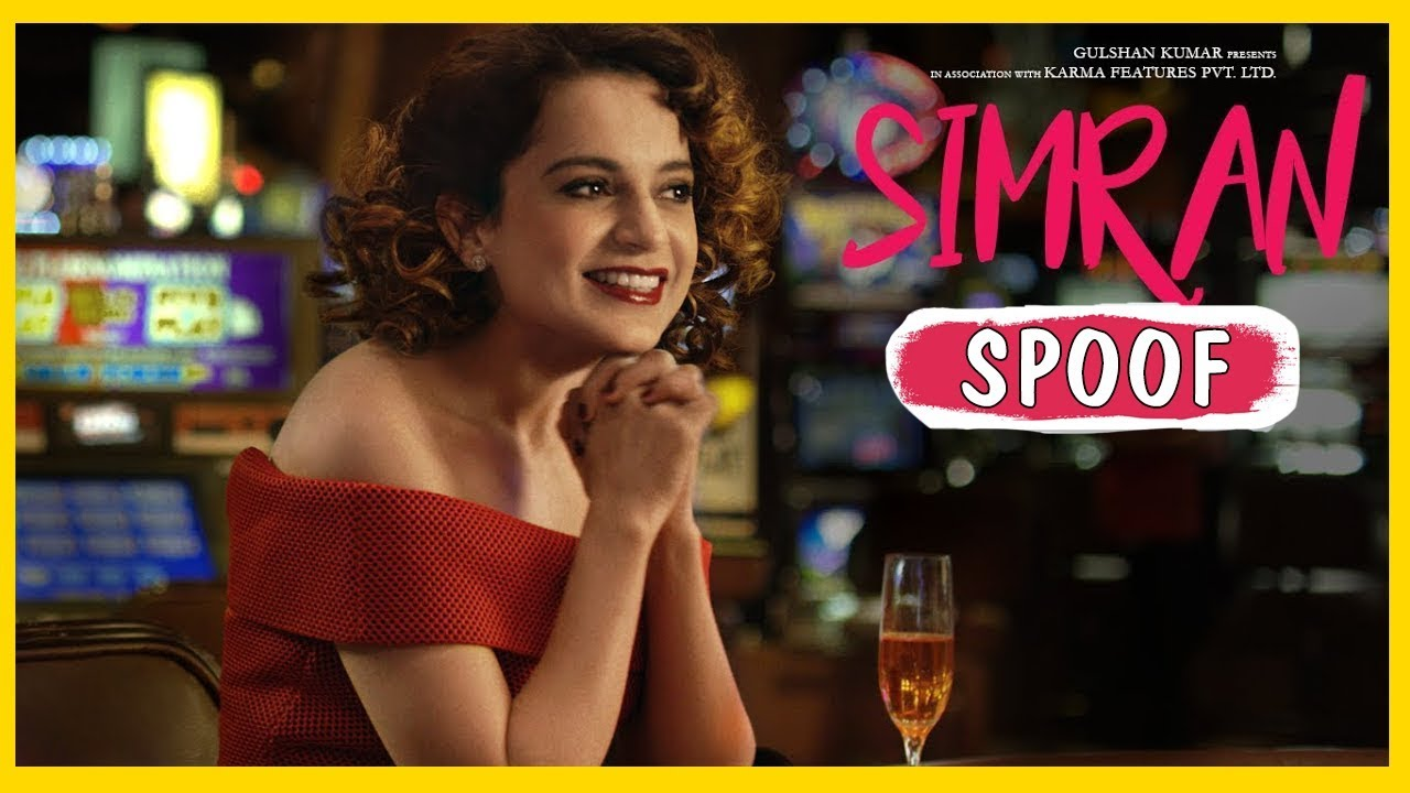 IF SIMRAN WAS A THRILLER MOVIE | Kangana Ranaut FUNNY BOLLYWOOD SPOOF | Simran Official Trailer 2017