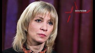 Захарова возмутилась презентацией Великобритании о «причастности» РФ к отравлению Скрипалей