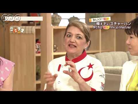 平野レミさんの「梅ぇナぃスチャーハン」   料理   料理