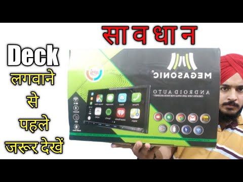 Cheapest car android music system for all cars