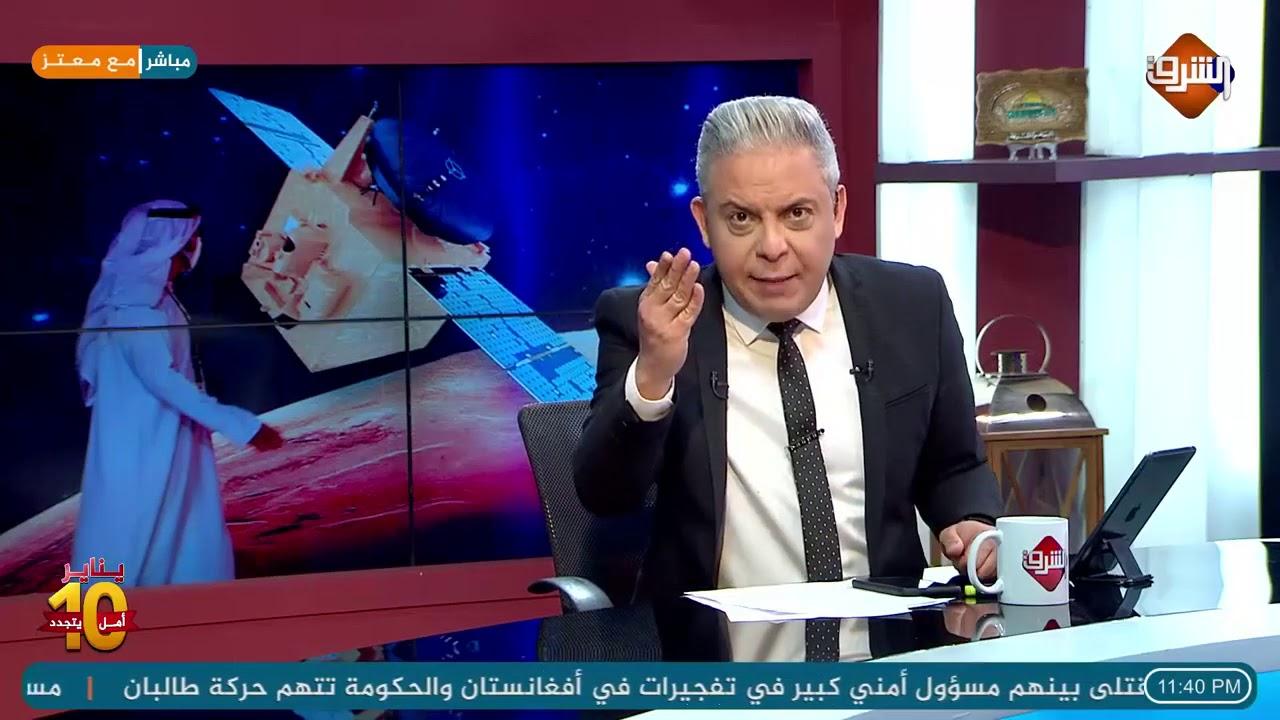 اسرائيل تحتفل بمسبار الامارات يذكرنا بالعصر الذهبي للعرب..وأردوغان سنرسل رائد فضاء للعلم لا للسياحة.