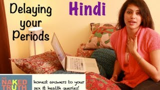 How to Delay Your Periods - Hindi