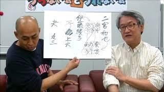 二宮和也さんと伊藤綾子さんの交際は真実か?ゴールインは?占う!【うらない君とうれない君】