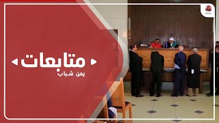 مليشيا الحوثي تواصل منع العلاج عن الصحفي المختطف توفيق المنصوري