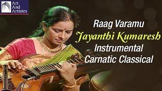 Jayanthi Kumaresh Veena | Raag Varamu | Instrumental | Carnatic Classical | Art And Artistes