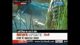 No bank loan for Bihar fish farming