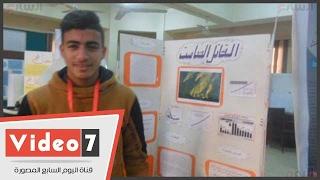 أبناء محافظة المنوفية يقدمون اختراعات وأفكارًا مبهرة فى معرض