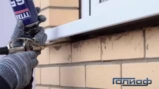 Ремонт и регулировка пластиковых окон своими руками(, 2016-08-29T07:07:42.000Z)