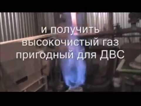 Газогенератор на дровах своими руками фото 851