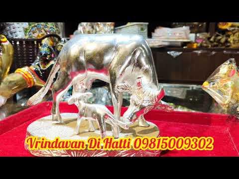 Janmashtmi Special Ladoo Gopal white metal Cow गौमाता shopping.Vrindavan Di Hatti 09815009302