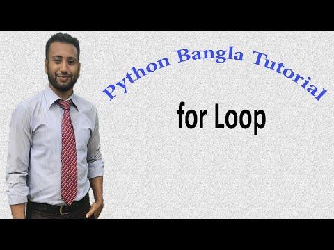 Python Bangla Tutorials 23 : for Loop thumbnail