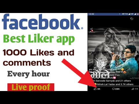 Fb Auto Liker 2020 | How To Get Real Likes On Facebook 2020 _ Facebook Post Pr Likes Kaise Badhaye