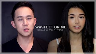 Waste It On Me - BTS & Steve Aoki ( French/Mandarin Version by Chloé & Jason Chen - COVER ) Mp3