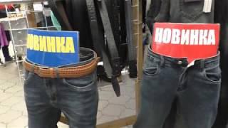 Обзор мужских джинс и пиджаков .Весна 2019 Бишкек .Рынок Дордой