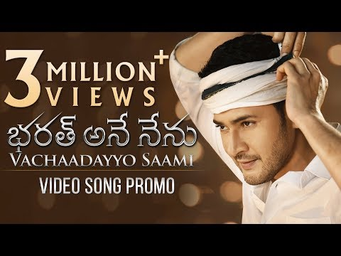 Vachaadayyo Saami Video Song Promo - Bharat Ane Nenu Video Songs - Mahesh Babu, Koratala Siva