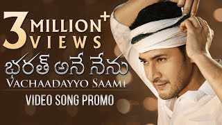 Vachaadayyo Saami Video Song Promo - Bharat Ane...
