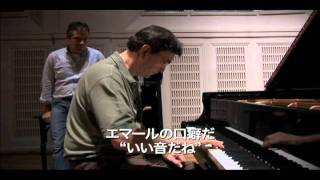 映画『ピアノマニア』予告編