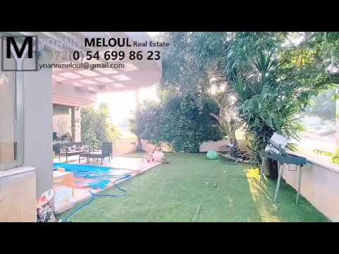 HUGE COTTAGE FOR SALE IN RA'ANANA CENTER/SOUTH