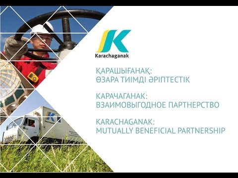 KARACHAGANAK: MUTUALLY BENEFICIAL PARTNERSHIP