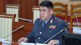 Уговоривший Атамбаева сдаться оказался под следствием