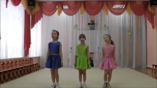 г Новосибирск МКДОУ дс №57 трио Музыкальные шедевры песня Котёнок