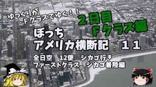 各動画リンク http://ryotaroo.blog.fc2.com/blog-entry-633.html 夢の...