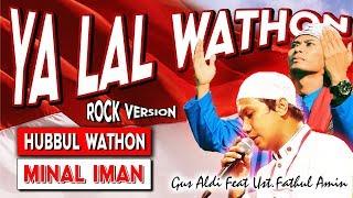 YA LAL WATHON Gus Aldi Feat Amin HUBBUL WATHON MINAL IMAN