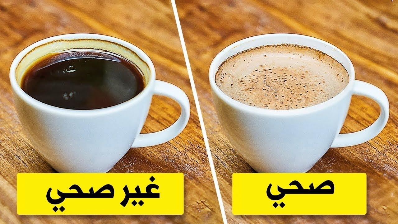 7حقائق عن القهوه كنت تجهلها بالفعل..!! - YouTube