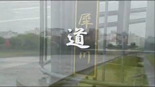 作詞 戸倉てるた 作編曲 城戸邦男 (ご紹介作品)