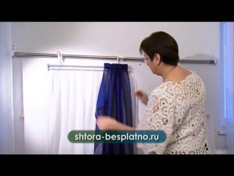 видео: Портьера с необычным краем своими руками (Как сшить шторы своими руками).