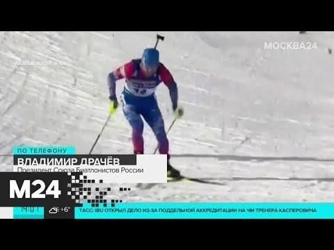 Логинов примет участие в эстафетной гонке на Чемпионате мира - Москва 24