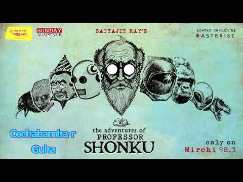 Sunday Suspense | Professor Shonku | Cochabamba-r Guha | Satyajit Ray | Mirchi 98.3