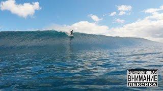 Большой день на Амбулоне. SUP серфинг на Маврикии(, 2015-09-08T03:41:26.000Z)