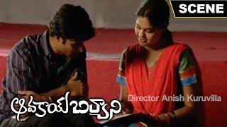 Avakay biryani movie scene 7