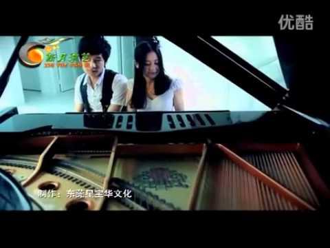 《幸福的两个人 》MV杨梓 陈雅森 2012巨献