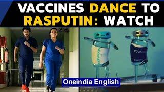 Kerala dance trend: Vaccines shake a leg to Rasputin | Oneindia News